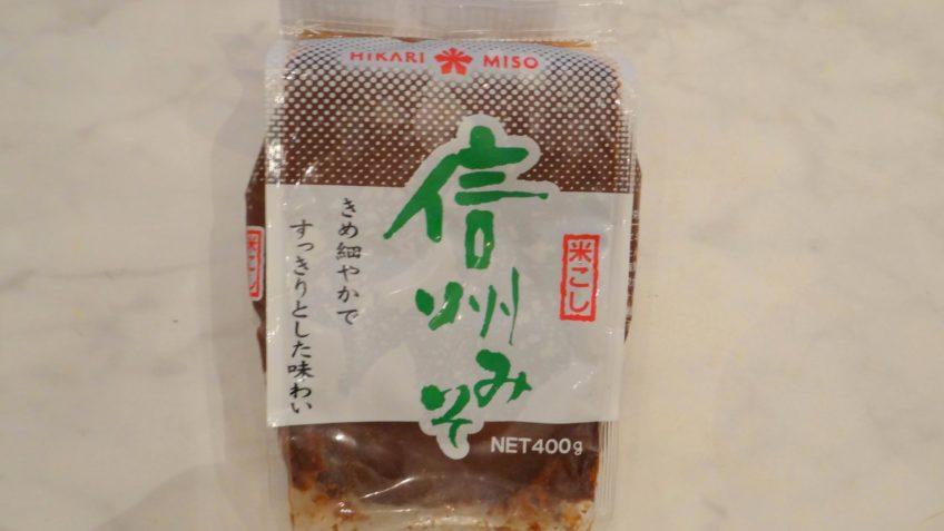 Miso boter